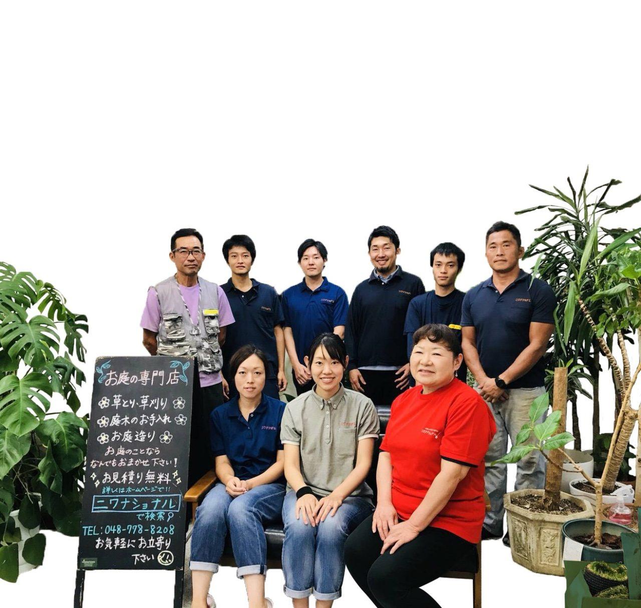 観葉植物のお手入れサービス by お庭の専門店ニワナショナル