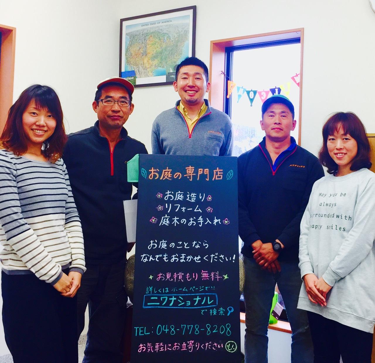 観葉植物のお手入れサービス by ニワナショナル